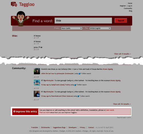 Social Taggloo screenshot